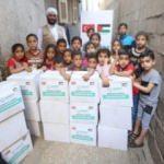 İDDEF'ten Gazze'de Ramazan Yardımı