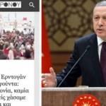 Yunanlardan Erdoğan'a küstah sözler!
