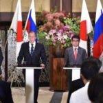 Japon ve Rus Bakanlardan Tokyo'da dörtlü görüşme