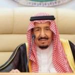 Kral Selman'dan Başkan Erdoğan'a teşekkür