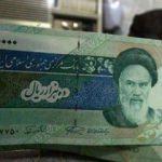 ABD'ye büyük çelme! AB ile İran'ı bağlayacak sistem hazır!