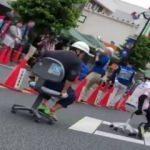 Japonya'da ilginç yarışma!