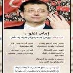 Provokatif ifadeler! Türkiye düşmanlarına da umut oldu