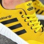 Adidas'a mahkemeden 'logo' şoku