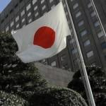 Japonya Merkez Bankası, faiz kararını açıkladı
