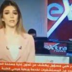 Mursi'nin vefatını böyle duyurdular: Bu mesaj Samsung'dan gönderildi