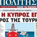 Rum basını manşet attı: Türkiye'nin rehini olduk