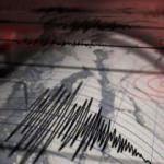 Ege Denizi'nde 4.1 büyüklüğünde deprem!