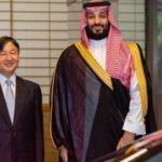 Veliaht Prens, Japon İmparatoru ile görüştü!