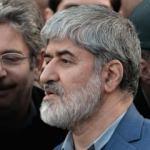 """İran'da """"siyasi suç"""" tartışması"""