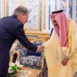 Kral Selman, İngiliz Bakan ile görüştü!