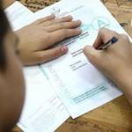 2019 AÖL Açık lise 3.dönem sınav sonucu açıklanma tarihi