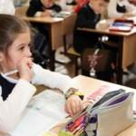 MEB'den velilere 10 maddelik özel okul uyarısı