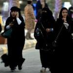 Suudi Arabistan'da kadınlarla ilgili bir yenilik daha!