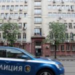 5 milyon Bulgaristanlının kişisel verileri hacklendi!