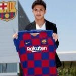Barcelona Japon forveti transfer etti!