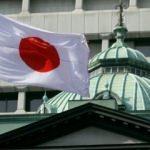 Japonya Merkez Bankası faiz kararını açıkladı
