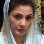 Eski başbakanın kızı tutuklandı!