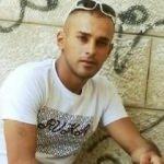 İşgalci İsrail askerleri Filistinli genci şehit etti