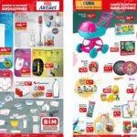 BİM 23 Ağustos aktüel ürünler kataloğu! Züccaciye ve elektrikli ev aletlerinde