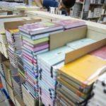 TESK Başkanı Palandöken: Okul alışverişi esnafı canlandıracak