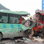 Yolcu otobüsü devrildi: 7 ölü, 11 yaralı