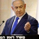 Netanyahu yine tehdit etti!