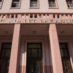 Adalet Bakanlığı'ndan AP'ye 'PKK' tepkisi