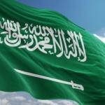 Suudi Arabistan'a kötü haber! Çok sayıda ülke birleşti