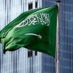 Resmen açıkladılar: Sorumlu Suudi Arabistan'dır! İnfaz edilmiştir