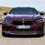 Yeni BMW M8 Gran Coupe ortaya çıktı