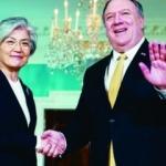 Güney Kore ve ABD'li bakanlardan kritik telefon görüşmesi