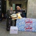 TİKA'dan İsrail'in saldırılarında zarar gören Filistinlilere yardım