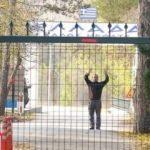 İçişleri az önce duyurdu: Sınır dışı edildi