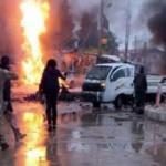 Rasulayn'da bombalı araç saldırı!