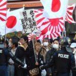Japonya'da 'geldiğiniz yere dönün' diyen yandı