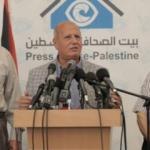 Gazze'den BM'ye çağrı: İsrail'e baskı yapın