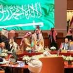 Suudi Arabistan duyurdu! 8 ülkeden 'yeni ittifak'