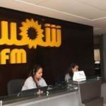 Radyo Şems Gazze'de engellilerin sesi oldu