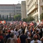 Lübnan'da protestolar sürüyor! 20 kişi yaralandı