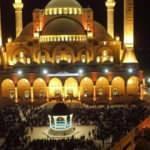 Ramazan ayı ne zaman? 2020 Ramazan bayramı tatili kaç gün?