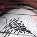 Manisa'da korkutan deprem! İzmir'de hissedildi