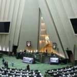 İran'dan kritik hamle! Nükleer anlaşmadan çekilme resmen masada