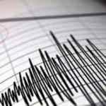 İran'daki 4.4'lük deprem Van'da da hissedildi