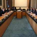 AK Parti'den siyasi partilere infaz düzenlemesi ziyareti