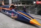 Dünyanın En Hızlı Aracı 'Tazı' Tam 1600 km hız...