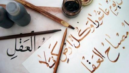 Rüyada Arapça yazı görmek ne anlama gelir? Rüyada Arapça yazı görmek tabiri