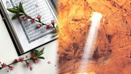 Kehf Suresinin Arapça ve Türkçe okunuşu! Kehf suresinin faziletleri neler? Kehf suresinin iniş sebebi
