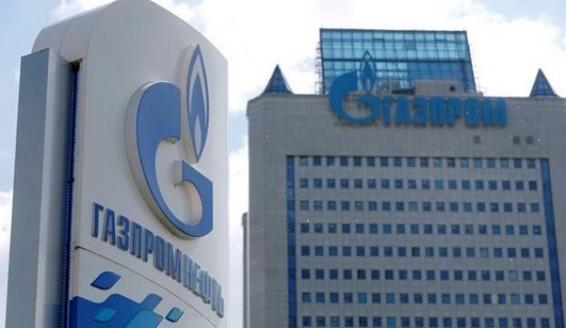Gazprom gewinnspiel 2019